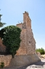 Atalaya del Cañavate